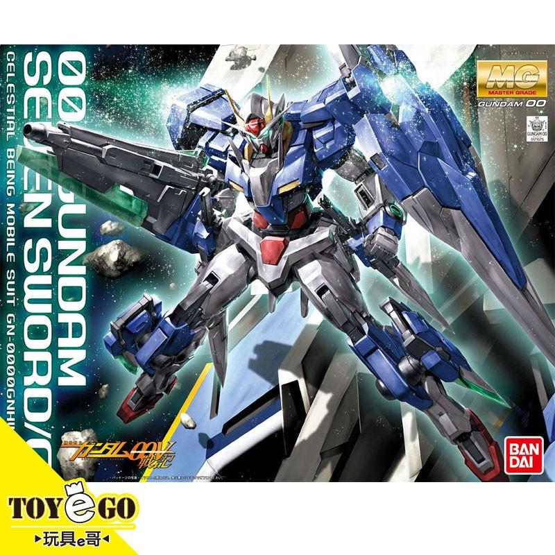 萬代 鋼彈模型 MG 1/100 00鋼彈 七劍形態G 機動戰士00V戰記 玩具e哥 71075