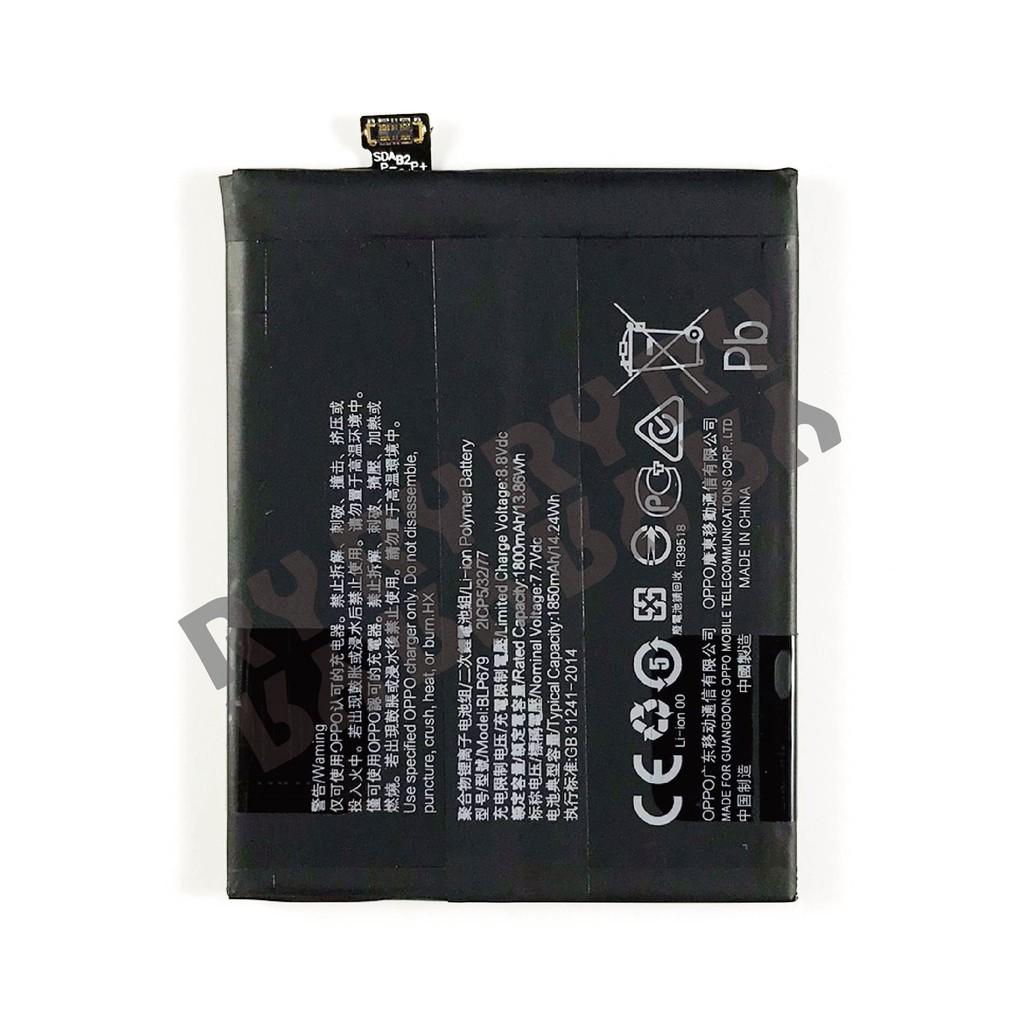 RY維修網-適用 OPPO R17 Pro 電池 BLP679