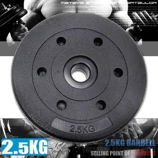 2.5KG水泥槓片.單片2.5公斤槓片C113-B2025啞鈴片.槓鈴片.舉重量訓練.運動健身器材 新竹縣