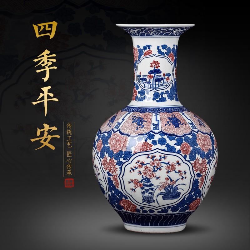 【kdsfe】景德鎮陶瓷器仿古青花釉里紅花瓶擺件大號客廳插花家居裝飾工藝品