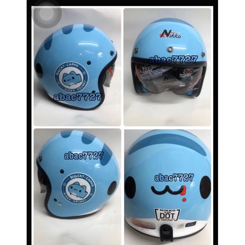 🔥新品🔥👉🏻藍咖波❤️快速出貨「買就送鏡片NIKKO貓貓蟲咖波 安全帽 雙鏡片 全可拆洗內襯