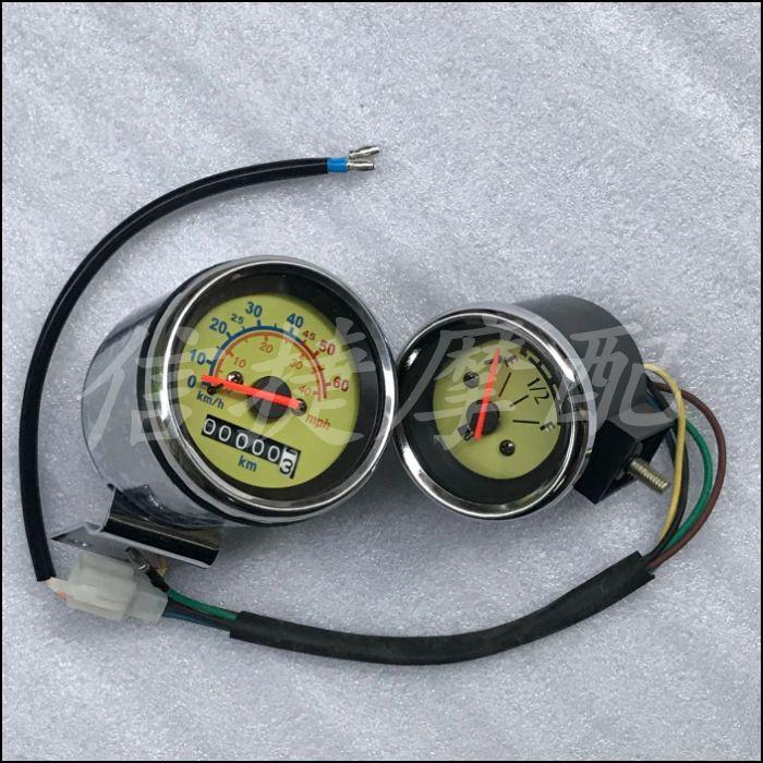 現貨299免運❀☍⊕+好品質 機車改裝配件適用于雅馬哈2沖VINO小龜儀表里程表汽油表油量表摩托車改裝儀表