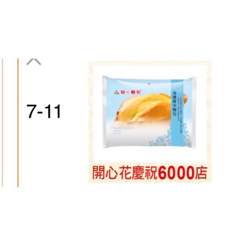 7-11行動隨時取 海鹽羅送麵包,阿Q紅椒桶麵,來一客泡麵,統一陽光高纖燕麥穀奶300ml,BBQ棒棒腿,免運費