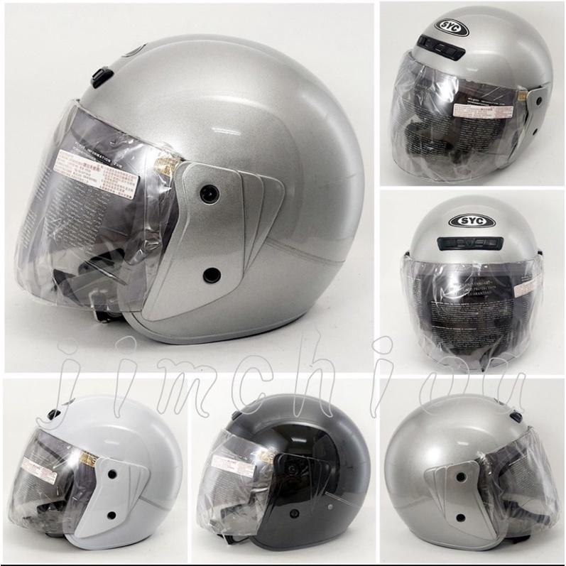 SYC-663M安全帽,只有一頂便宜賣!