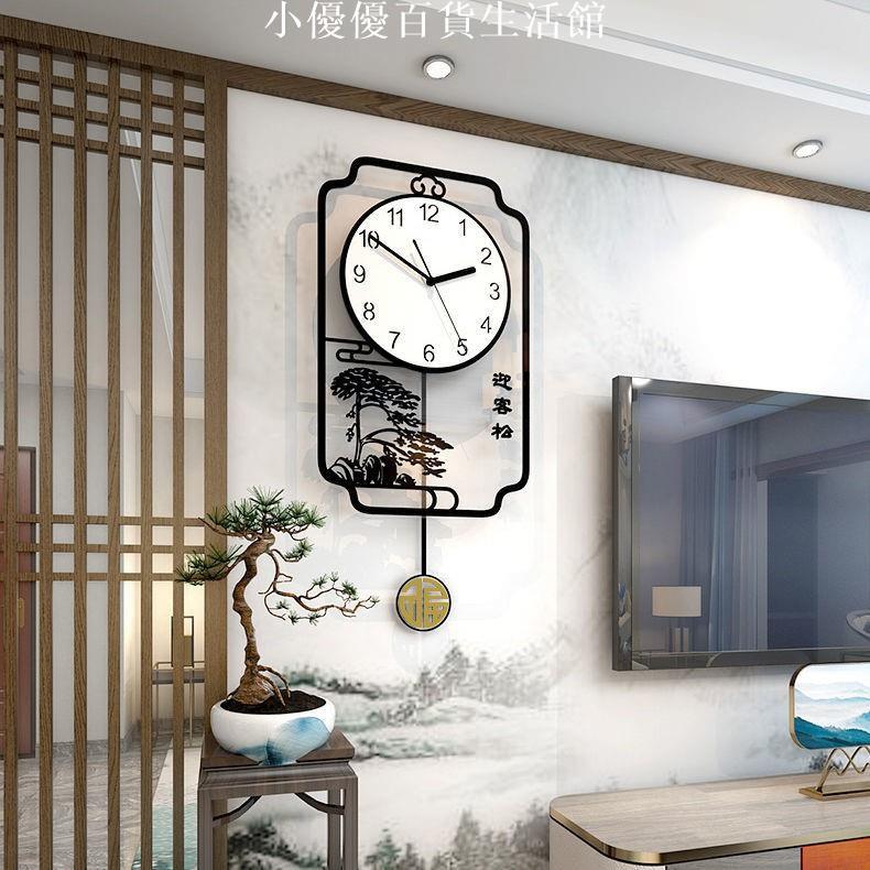 【小優優百貨】全新中國風掛鐘客廳家用時尚新中式時鐘網紅創意個性藝術鐘表大氣掛墻