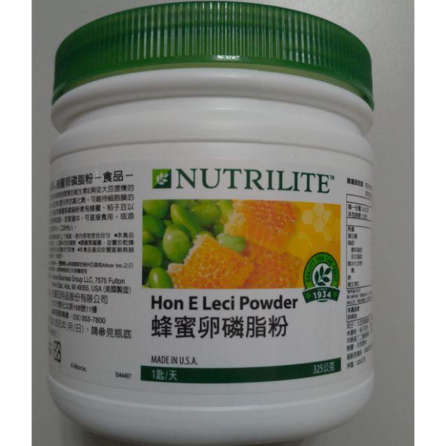 安麗   蜂蜜卵磷脂粉