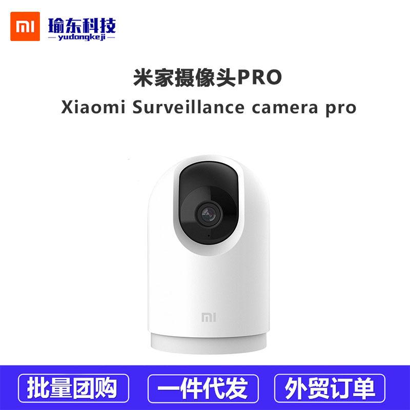 快速出貨小米智慧攝影機 2K Pro雲台版1296p 360度旋轉 手機監控 幼兒監控 寵物監控 遠端監控
