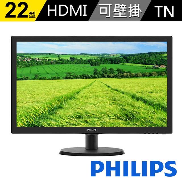 PHILIPS 飛利浦 223V5LHSB2 22吋 HDMI 螢幕 LED 電腦螢幕 三年保 液晶螢幕 顯示器