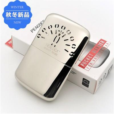 新款🔥🔥PEACOCK 孔雀隨身暖手爐 🔥懷爐  韓國懷爐 暖手爐 白金觸媒 保暖 煤油懷爐
