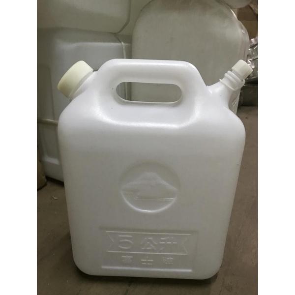 富士牌油桶 5公升 飲水桶 汽油桶 儲水桶 酒桶 塑膠桶 PE桶 桃園可自取