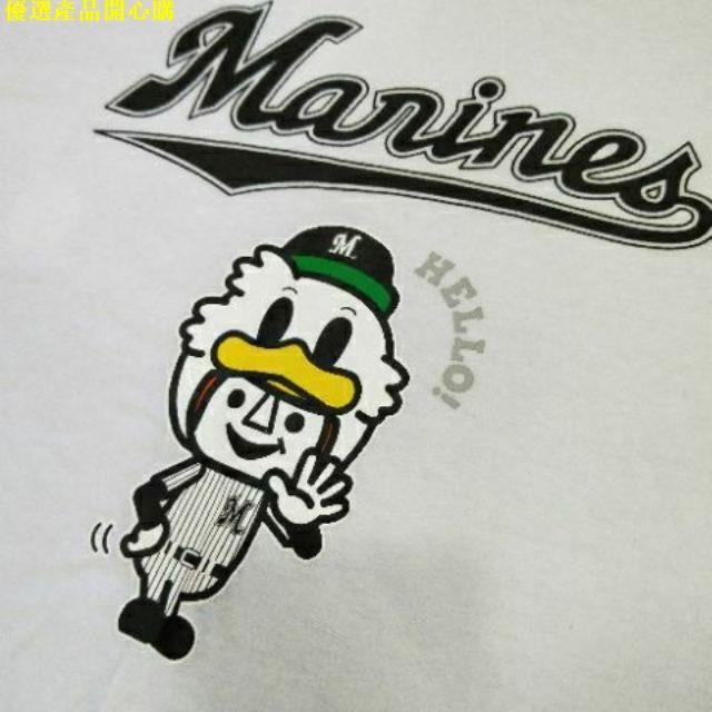 日本NPB 棒球 千葉羅德海洋 Marines 限定 聯名 紀念短袖 卡通T恤 日本職棒 潮T時尚好看百搭款