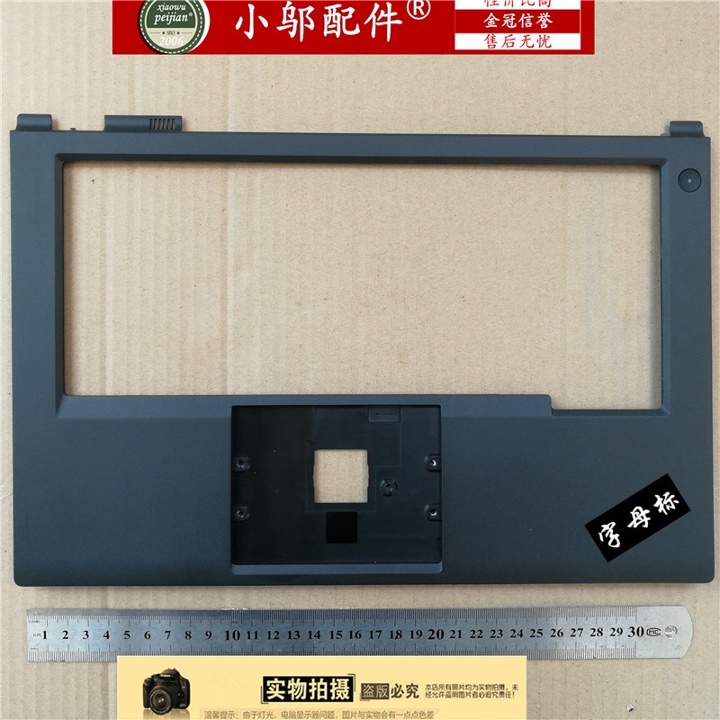 適用聯想Thinkpad T440P C殼掌托04X5395 不帶指紋孔