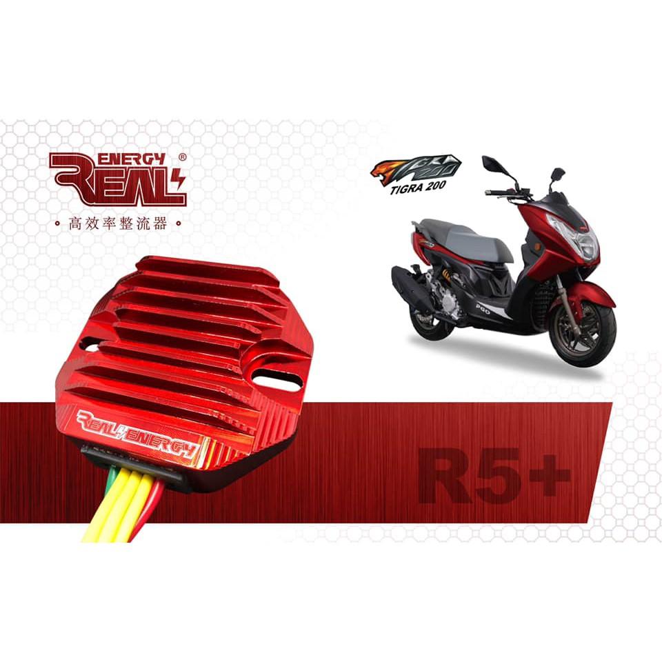 三重賣場 Real Energy 高效能整流器 TIGRA 200 彪虎200 整流器  電系 電盤 ABS 含氧感知器