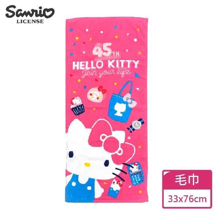 【Sanrio三麗鷗】凱蒂貓45週年毛巾-桃紅/粉紅 100%棉 33x76cm