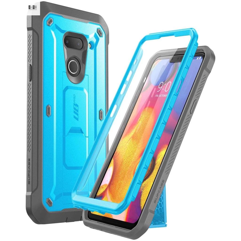 限時熱銷+SUPCASE UBPro系列適用於LG G8/LG G8 ThinQ手機殼2019年堅固的堅固保護殼內置屏幕