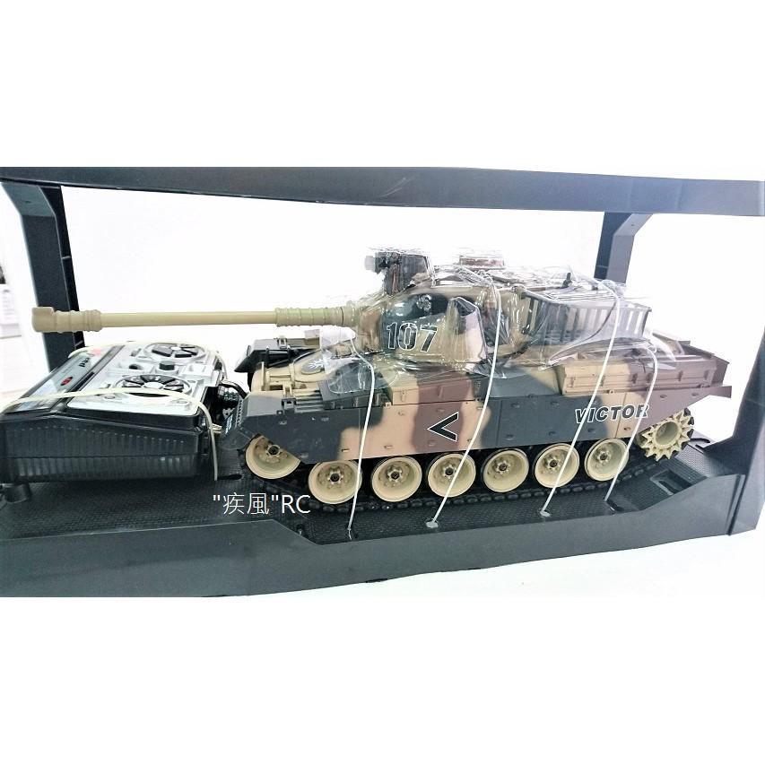"""""""疾風""""RC (全配)充電式 1:20 美國 N60 遙控坦克(可發射BB彈)聲光戰車/砲管後座力強(沙漠黃)"""