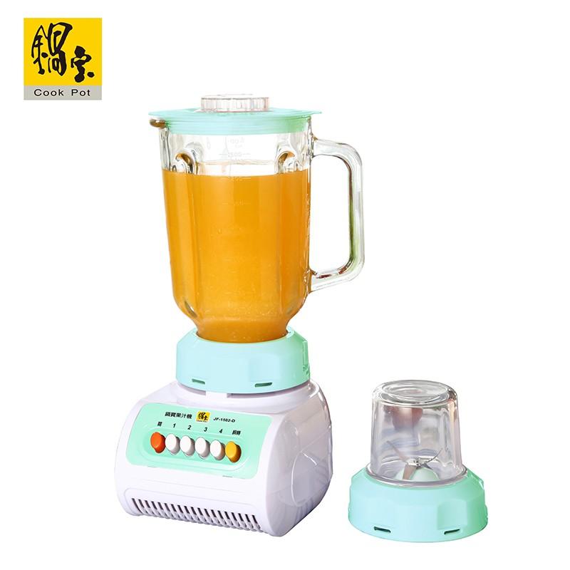 【鍋寶】1.5L大容量果汁機 碎冰式榨汁機 料理機 研磨機果汁機JF-1582-D