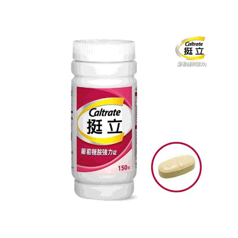 Caltrate 挺立葡萄糖胺強力錠 300錠 (150錠 X 2瓶) W125579