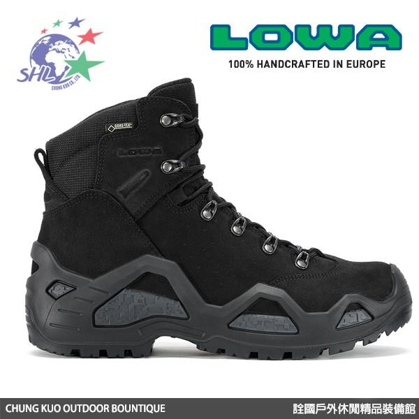 LOWA 輕量多功能軍用鞋 / 中筒 / 黑色 / GORE-TEX 防水 /Z-6S GTX 9999 【詮國】