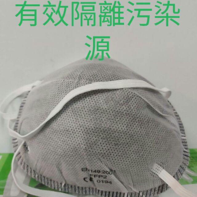 頭戴式全臉包覆最有用 工業用 Mask iso9001 碗型口罩 FFP2