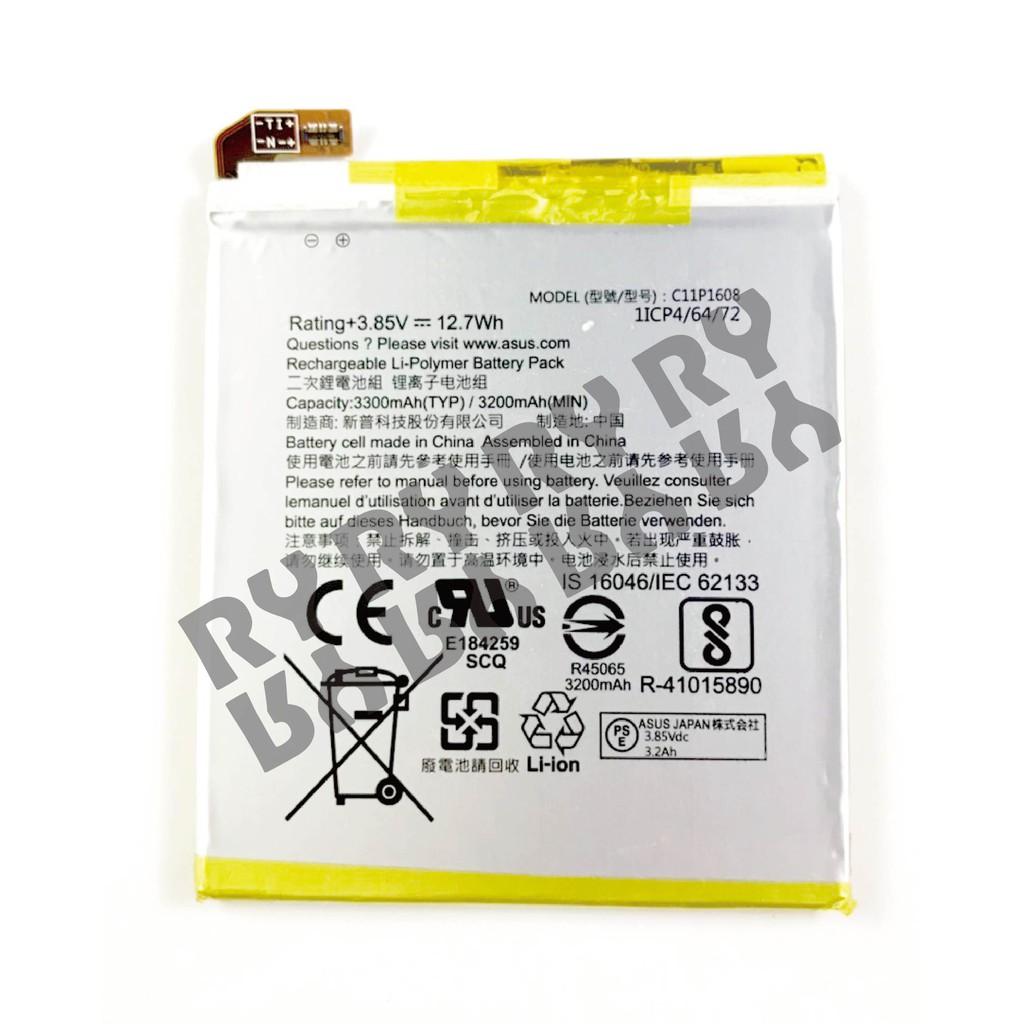 RY維修網-適用 ASUS ZS571KL 電池 C11P1608