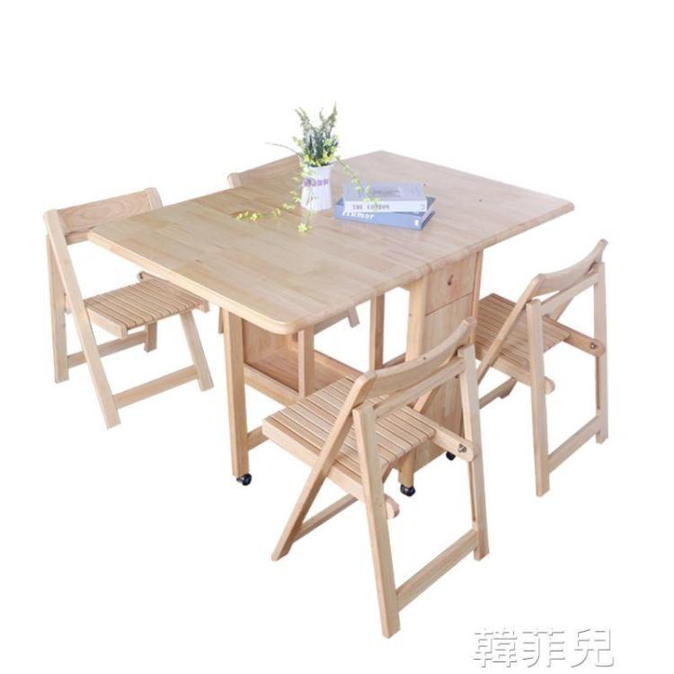 折疊餐桌 省空間8人6全實木2可移動吃飯桌子4用小戶型能折疊的餐桌椅組合【小木屋】生活館