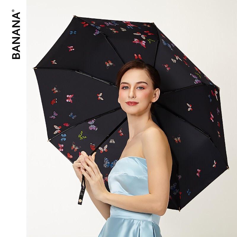 Banana 小黑傘   三折 晴雨傘 男女防曬防紫外線 遮陽傘 香蕉傘下 雨傘  -迷蝶