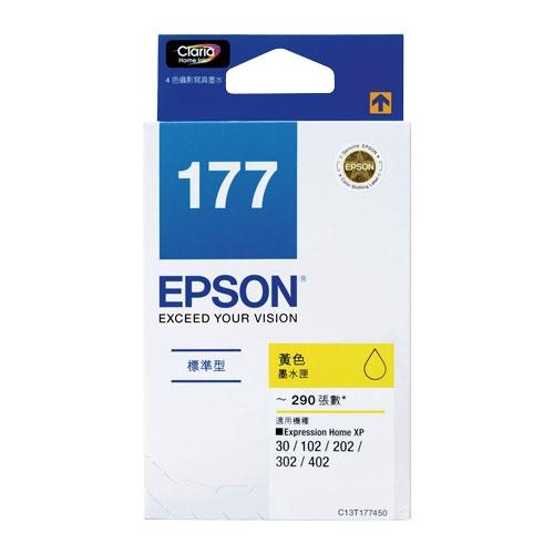EPSON T177450(177) 黃 墨水夾 適用於 XP102/XP202/XP302/XP402