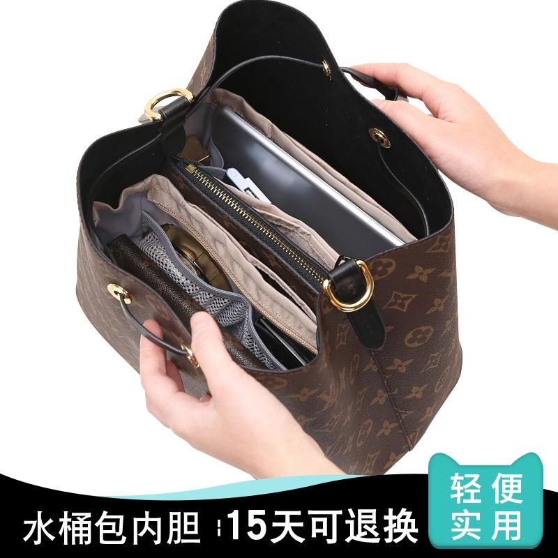 ʌLV Neonoe內膽水桶內襯化妝包包撐適用coach蔻馳內袋中包收納包