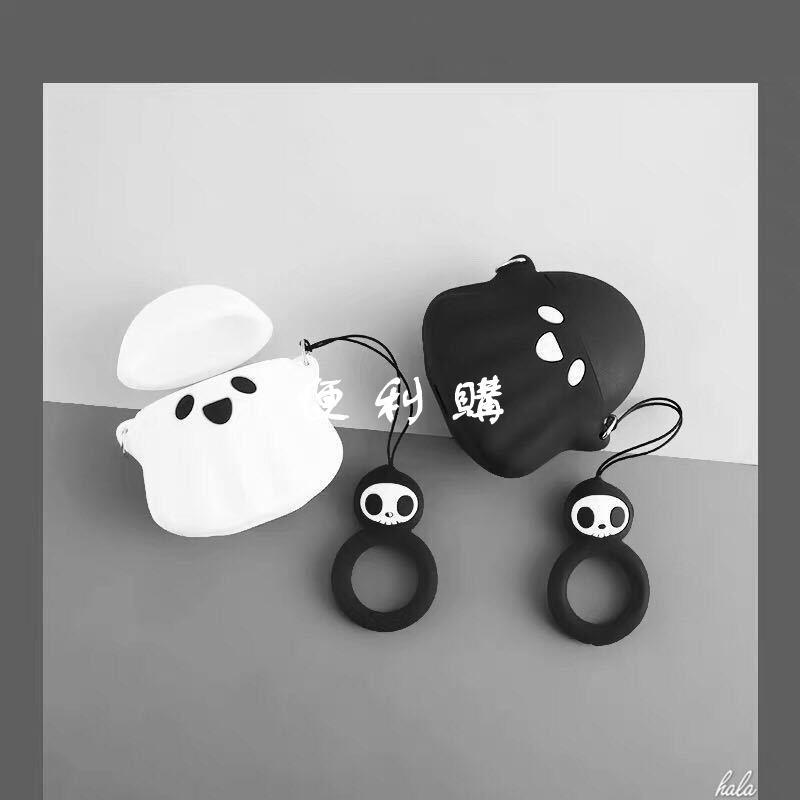 【便利購】可愛幽靈airpods保護套蘋果pro硅膠軟殼無線藍牙耳機套華強北二代