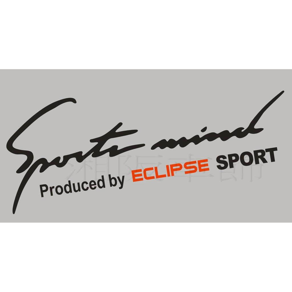 【湘阪車飾】三菱 Mitsubishi Eclipse 燈眉貼 大燈貼 引擎蓋貼 Savrin Outlander 日蝕