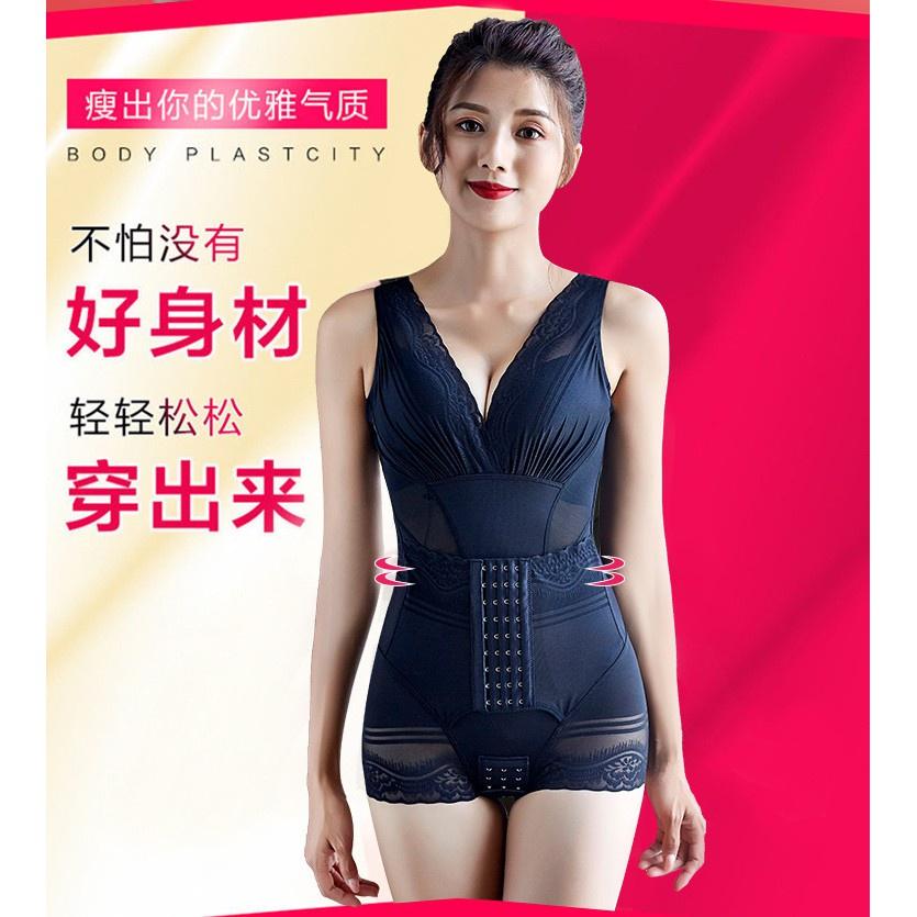 ❃【滿99-20美人計】美人3.0  連身衣 朔身衣 無痕 產後 束身內衣 女士連身塑身衣 蕾絲性感塑身馬甲  無袖束