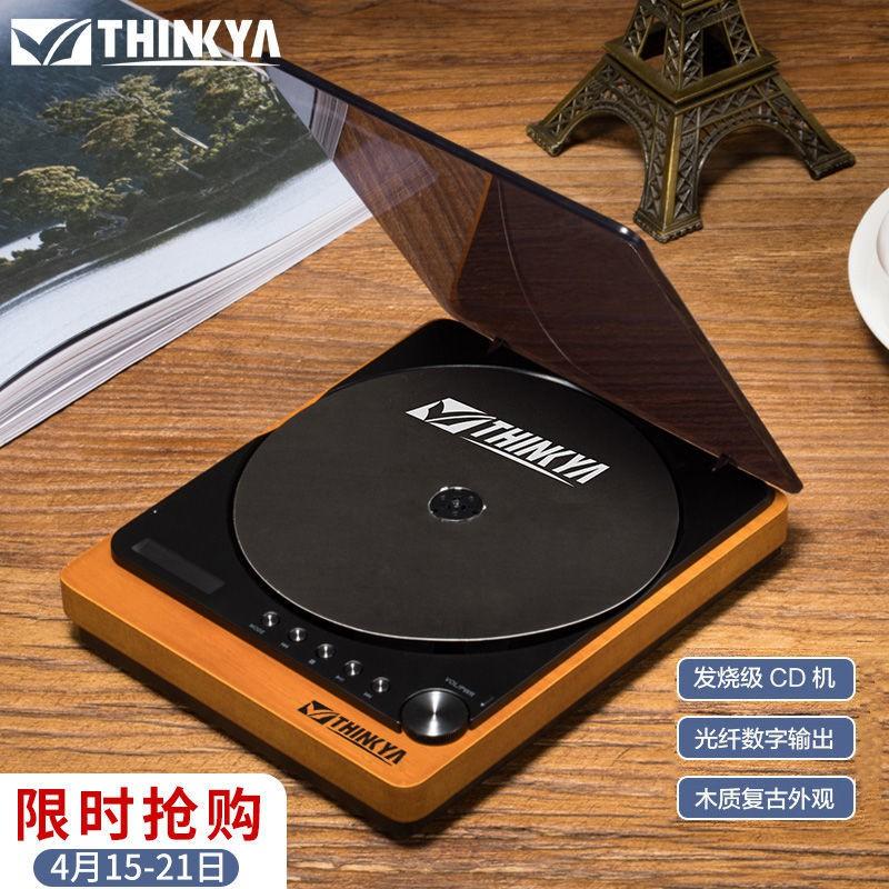✔️高音質✔️THINKYA新品發燒友CD播放機懷舊復古設計光纖輸出保真無損音效