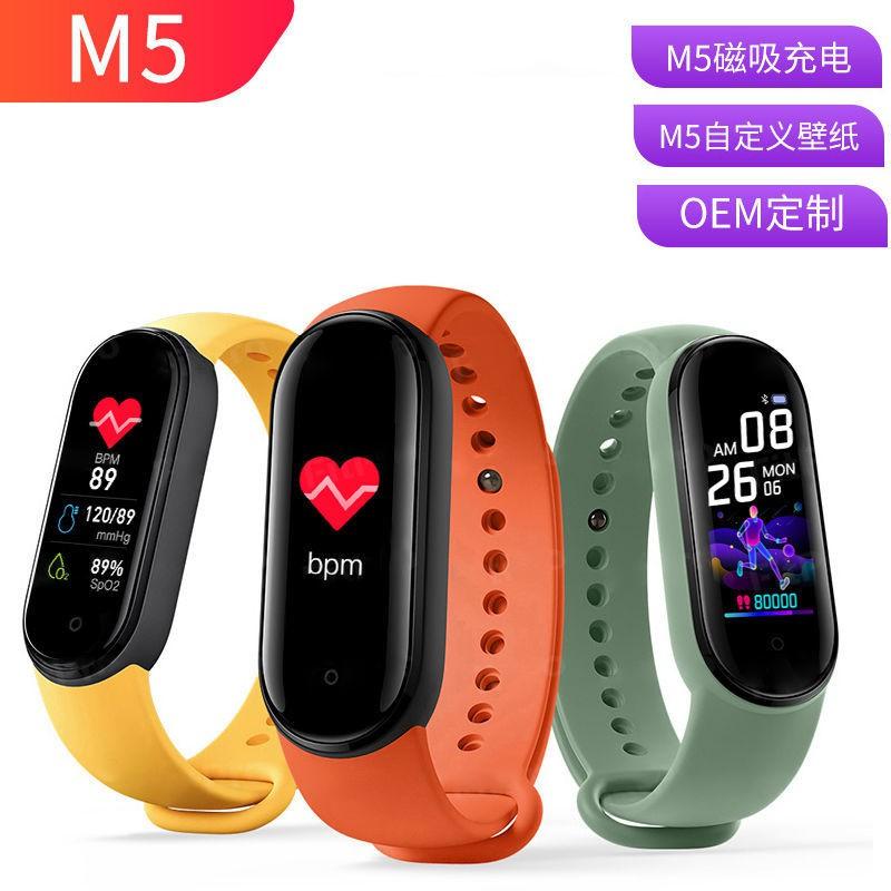 💎廠家直銷💎智能運動m5磁吸手環優活潮流多功能心率血壓Fitpro樂動健康計步器