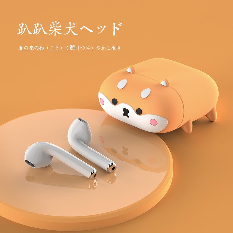 Airpods pro/2/1 保護套 可愛 卡通 柴犬柯基狗狗 Airpods造型保護套 韓國 蘋果無線藍芽耳機保護套