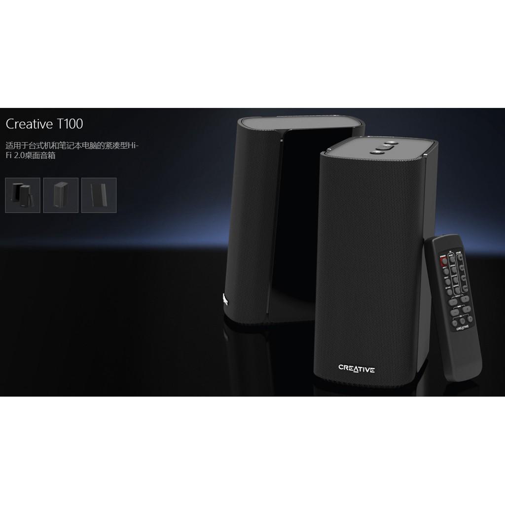 全新 Creative T100 Hi-Fi 2.0 桌面二件式喇叭 藍芽 USB撥放 光纖傳輸