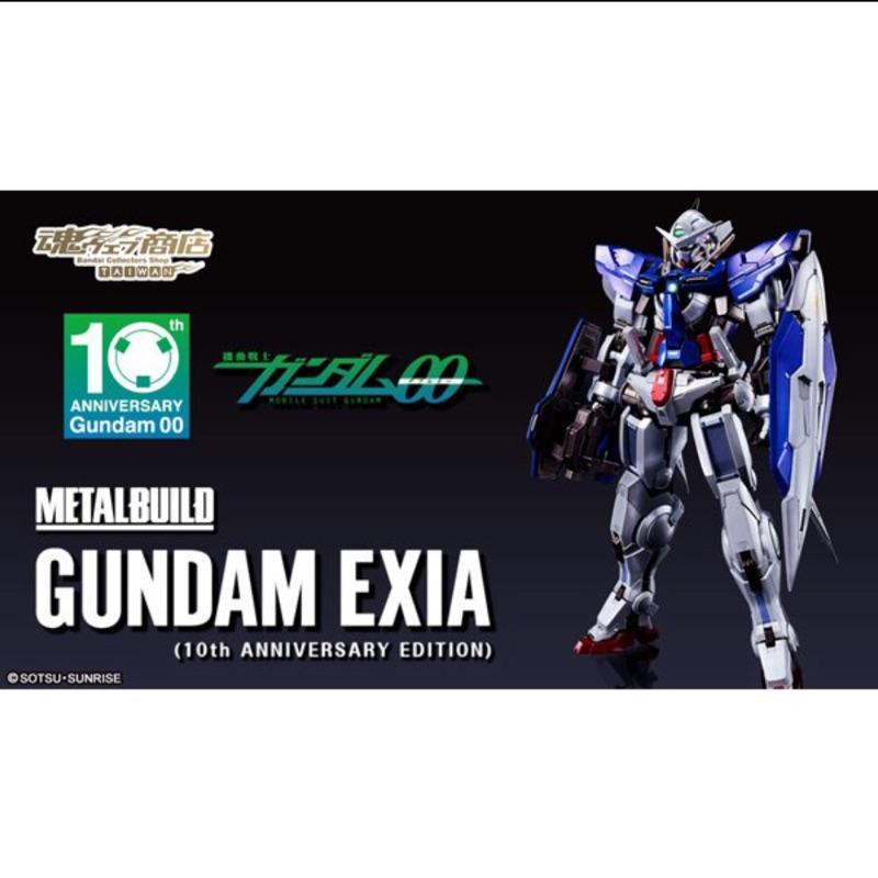 Metal Build MB EXIA 10th 能天使鋼彈10週年 十週年版本