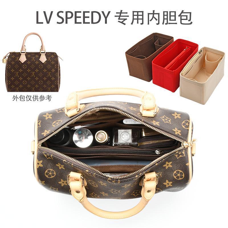 當天出貨 適用LV Speedy 25 30 35波士頓枕頭包內袋撐型輕包中包收納包袋【多件下宅配】