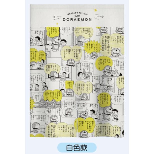 7-11 哆啦A夢 連載50周年 元氣新生活 辦公系列 門簾 (白色款)