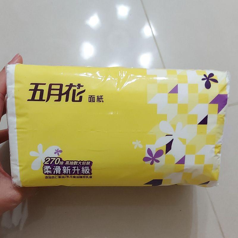 【滿300元加購品】五月花抽取式衛生紙/面紙 270抽(可丟馬桶)