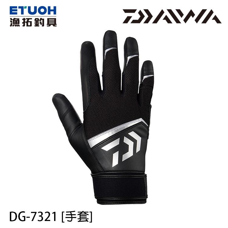 DAIWA DG-7321 黑 [漁拓釣具] [鐵板手套]