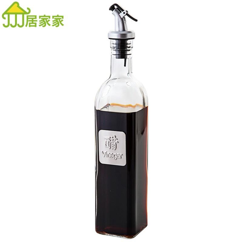 居家家 500ml 玻璃油壺廚房防漏調味瓶油罐油瓶醋壺調料瓶醬油醋瓶料酒瓶 玻璃防漏醬油瓶