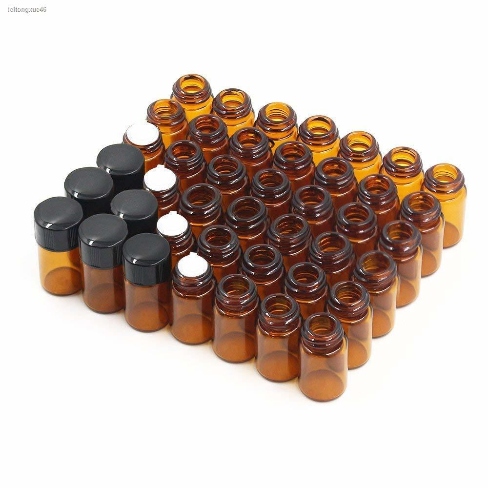 ✉50個100個迷你分裝瓶2毫升3毫升琥珀色玻璃小空瓶 精油香水分裝瓶