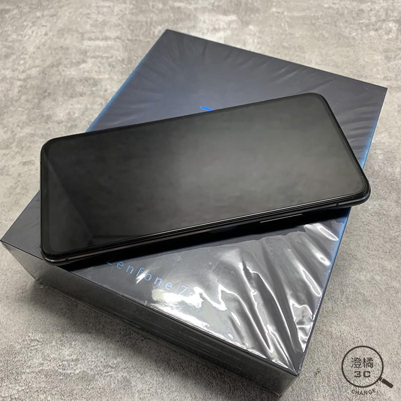 『澄橘』ASUS Zenfone 7 6G/128G 128GB (6.67吋) 黑 二手《歡迎折抵》 A49490