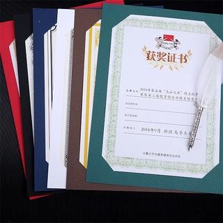 🏆 客製 證書框 證書 證書裱框 榮譽獲獎結業任命書 獎狀聘書 授權書 外殼封皮 證書皮 封面 卡套