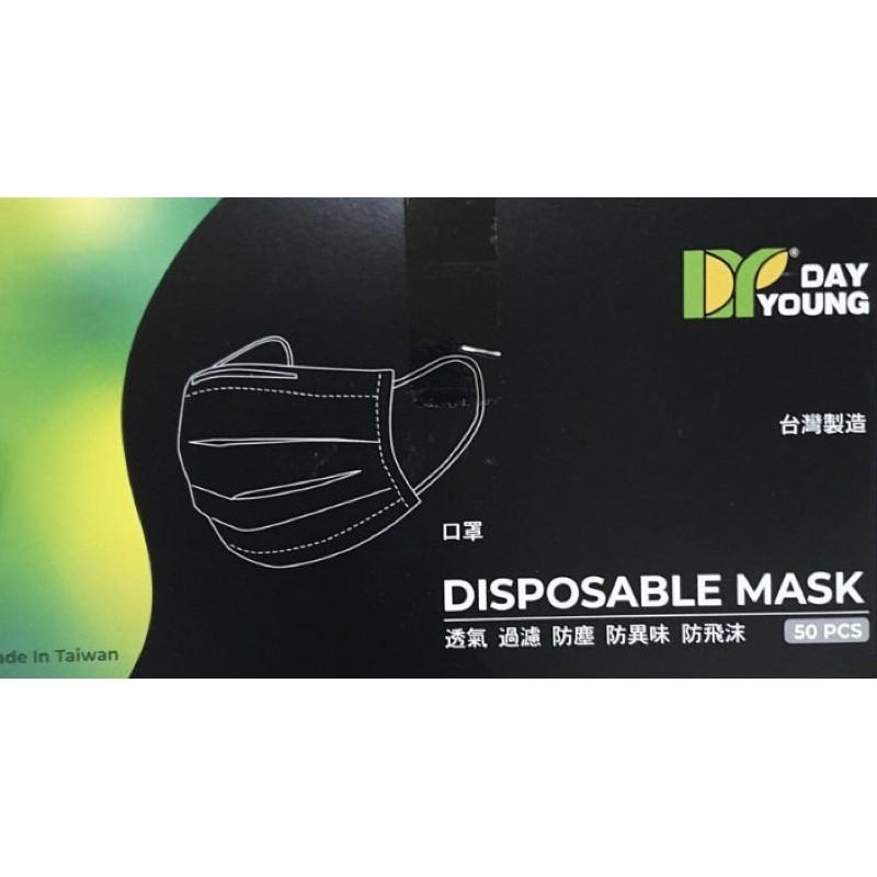 台製文賀拋棄式三層防護口罩