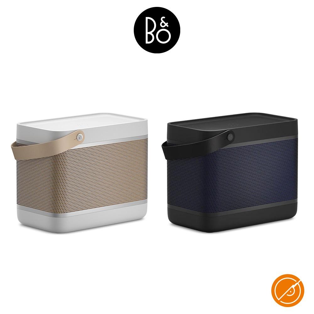 【B&O】可攜式藍牙喇叭|BEOLIT 20|PLAYSOUND|台灣公司貨|送KKBOX無損音質體驗