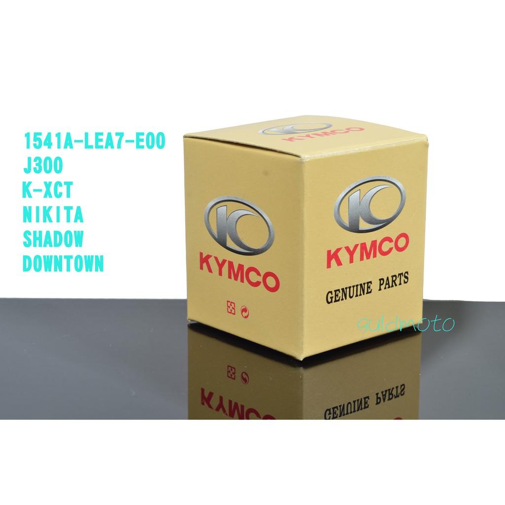 光陽 KYMCO LEA7 機油濾芯 機油芯  濾網 NIKITA SHADOW K-XCT DOWNTOWN J300