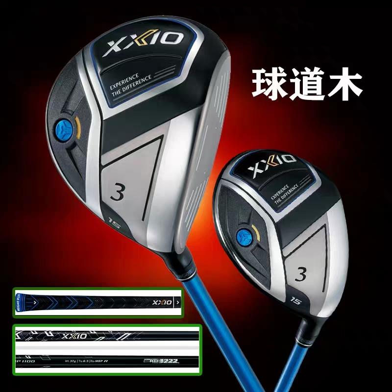 戶外【高爾夫】XXIO高爾夫球桿MP1100男士球道木 XX10-3號木5號木桿2020新款