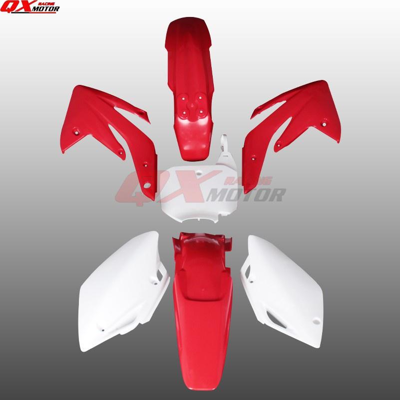 💥熱銷💥適用CRF150塑料件外殼波速爾150外殼全車殼塑料件覆蓋件